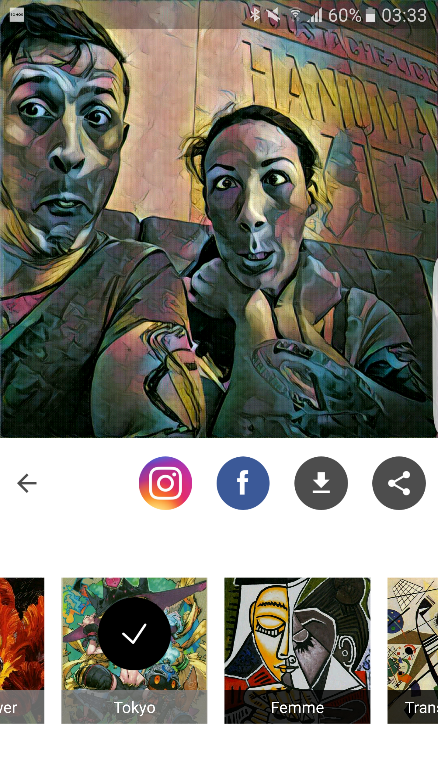 Prisma_Screenshot